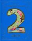 Tapa del libro Colección de Cuentos para Niños de 2 Años