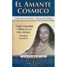 AMANTE COSMICO EL (NUEVA EDICION)