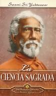 CIENCIA SAGRADA LA (NUEVA EDICION) TAPA BLANDA