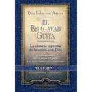 BHAGAVAD GUITA - DIOS HABLA CON ARJUNA