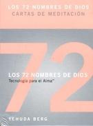 72 NOMBRES DE DIOS LOS - CARTAS
