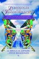 ** BIOLOGIA DE LA TRANSFORMACION (COEDICION)