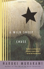 WILD SHEEP CHASE,A (PB)