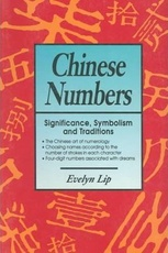Chinese Numbers (Usado)