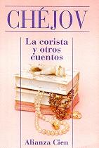 Tapa del libro LA CORISTA Y OTROS CUENTOS