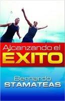 ALCANZANDO EL EXITO