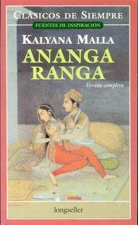 ANANGA RANGA - LONGSELLER