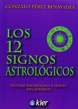 LOS DOCE SIGNOS ASTROLÓGICOS