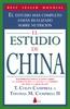 Tapa del libro EL ESTUDIO DE CHINA
