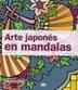 Tapa del libro ARTE JAPONÉS EN MANDALAS