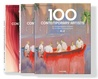 100 Contemporary Artists (Editorial Taschen)
