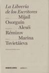 La LibreríA de los Escritores (Ediciones de la Central / Sexto Piso)