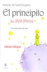 El principito - Le petit prince