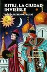 Kitej, La ciudad invisible y otras leyendas rusas