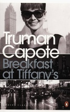 BREAKFAST AT TIFFANY'S - CAPOTE,TRUMAN