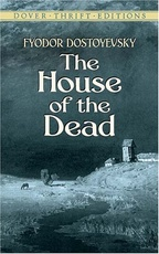 HOUSE OF THE DEAD,THE