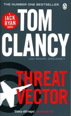 THREAT VECTOR (PB)