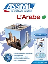 Assimil L'Arabe  + 4 cd audio