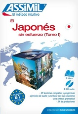 El japones T1 +3 CD audio
