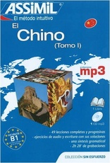 El chino T1 +1 CD mp3