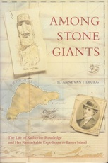 Among stone giants (Usado)
