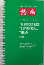 NETO - POCKET SANFORD GUIDE ANTIMICROBIAL THERAPY