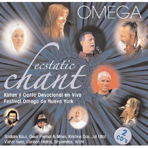 OMEGA ESTATIC CHANT (2 CD'S) - 1138
