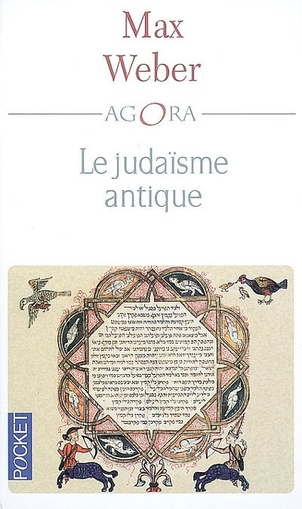 JUDAISME ANTIQUE, LE