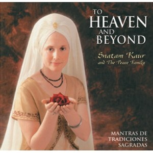 TO HEAVEN AND BEYOND -1093-