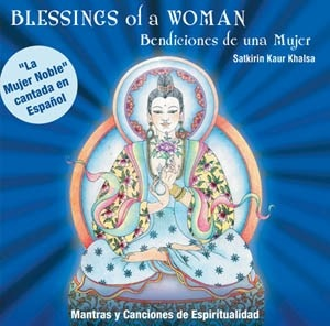 BLESSINGS OF A WOMAN, BENDIONES DE MUJER -1091-